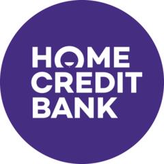 как работает банк хоум кредит в праздничные дни в январе 2020 15 го декабря планируется взять кредит в банке на сумму 600 тысяч рублей на n+1 месяц